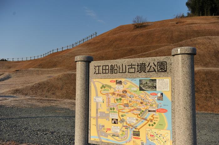 九州キャラバン part3_a0049296_20183130.jpg