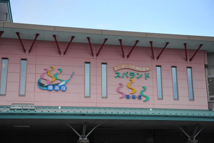 九州キャラバン part3_a0049296_20341784.jpg