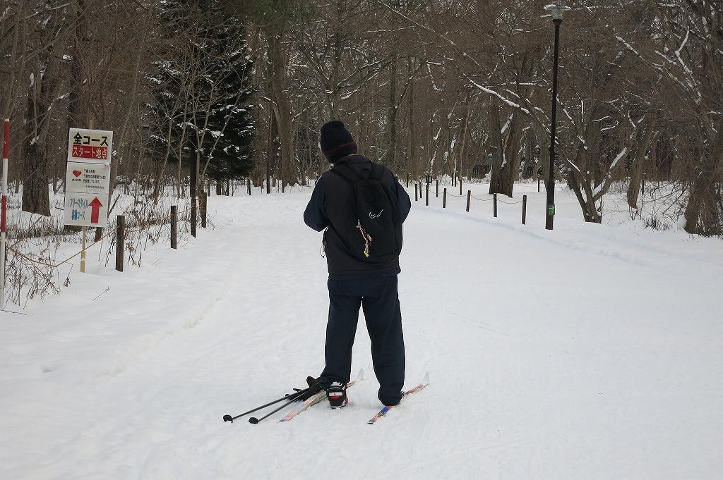 これもスノーハイク?-その2-_f0138096_17493618.jpg