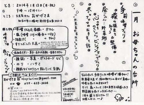 f0217905_2211970.jpg
