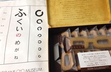 福井のお土産♪_f0191715_9474446.jpg