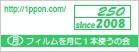 b0293327_822056.jpg