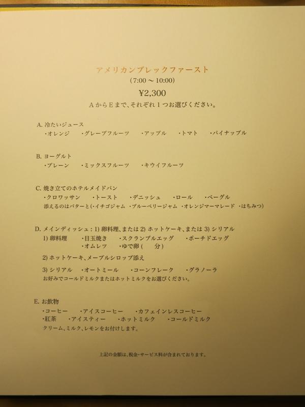 11月 ハイアットリージェンシー福岡 リージェンシークラブツイン その3_a0055835_23305872.jpg
