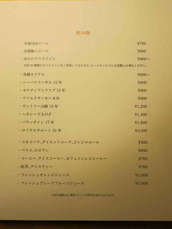 11月 ハイアットリージェンシー福岡 リージェンシークラブツイン その3_a0055835_23321984.jpg