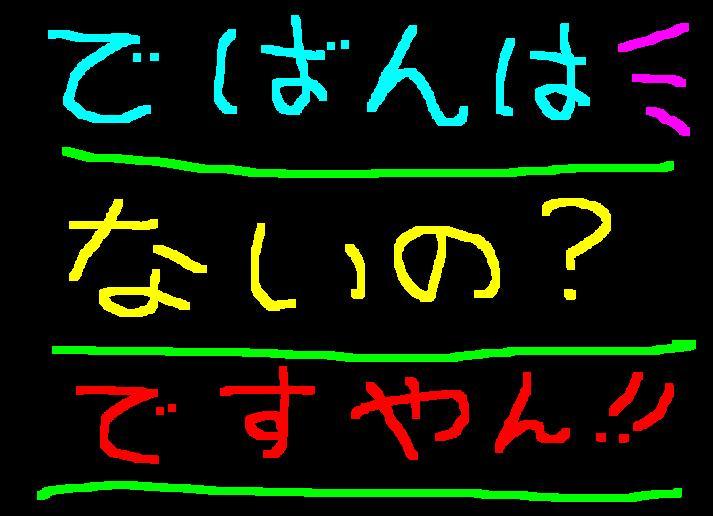 f0056935_101802.jpg