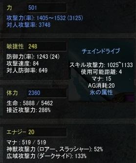 b0184437_1075481.jpg