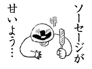 b0043338_1184471.jpg