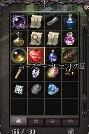 f0091444_01055121.jpg