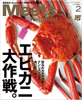 ◇PRESS◇ and NEW COMER☆_e0148852_12491344.jpg