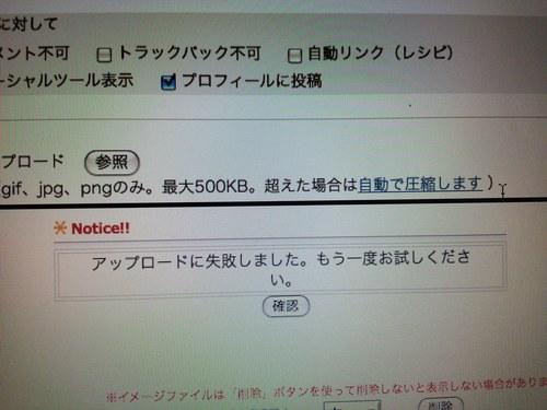 f0188254_2031765.jpg