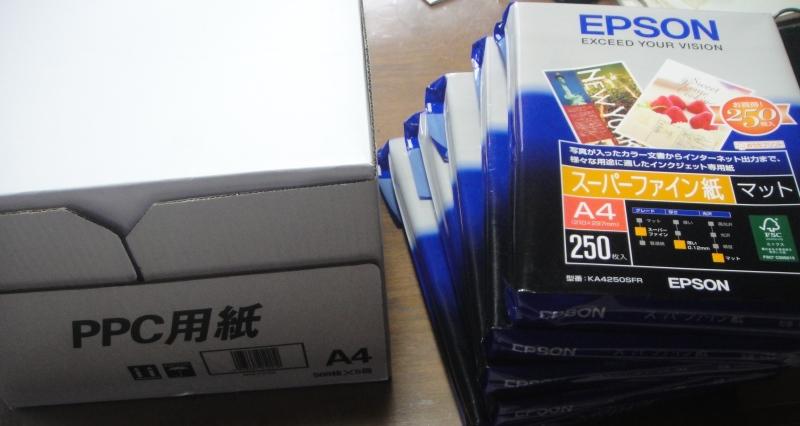 買い物は通販を利用     by     (TATE-misaki)_c0108460_13044656.jpg