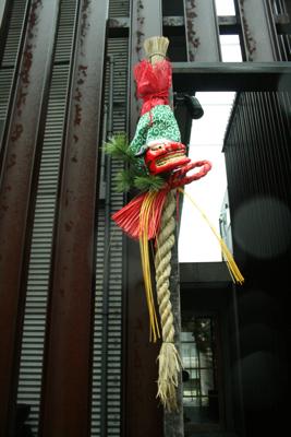2014『慶州』様 お正月_e0149863_892525.jpg