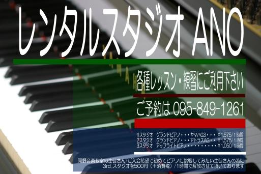 f0051464_01043913.jpg