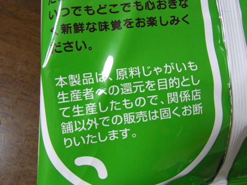 f0054366_18575367.jpg