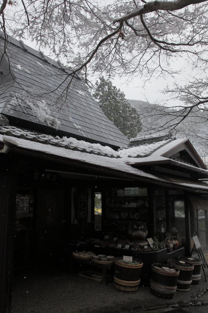 雪景色 2013 <大原>             _f0021869_23392751.jpg