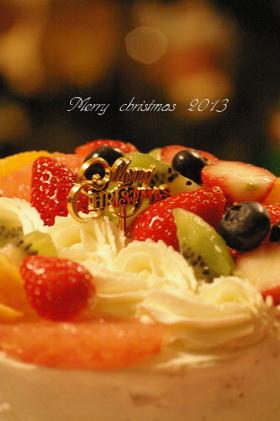 今日のクリスマスケーキ_d0327373_134486.jpg