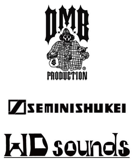 DMB/SEMINISHUKEI/WDsounds_d0246877_5393995.jpg