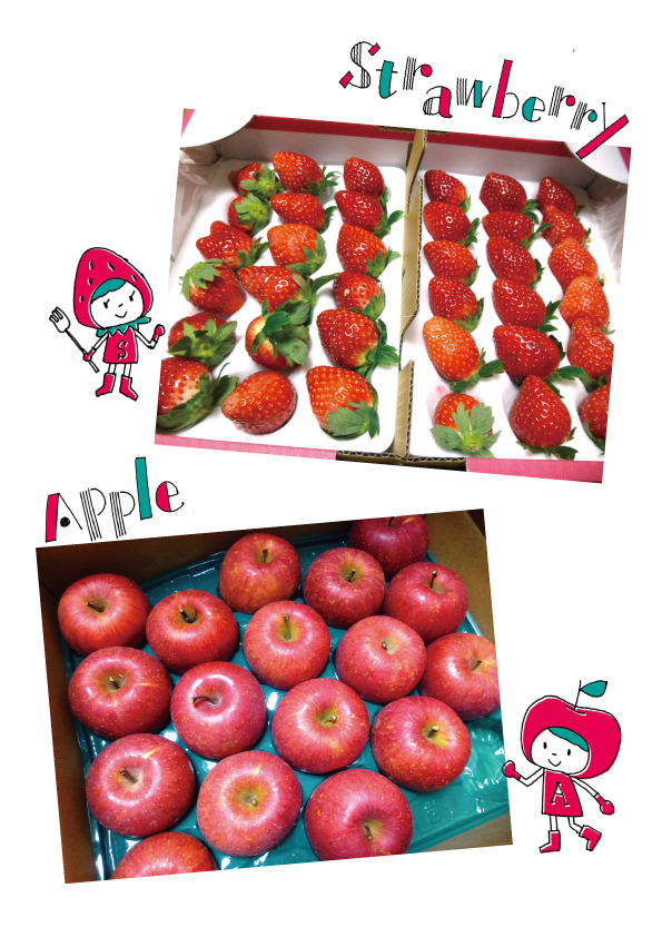 イチゴとリンゴ_d0272182_17485626.jpg