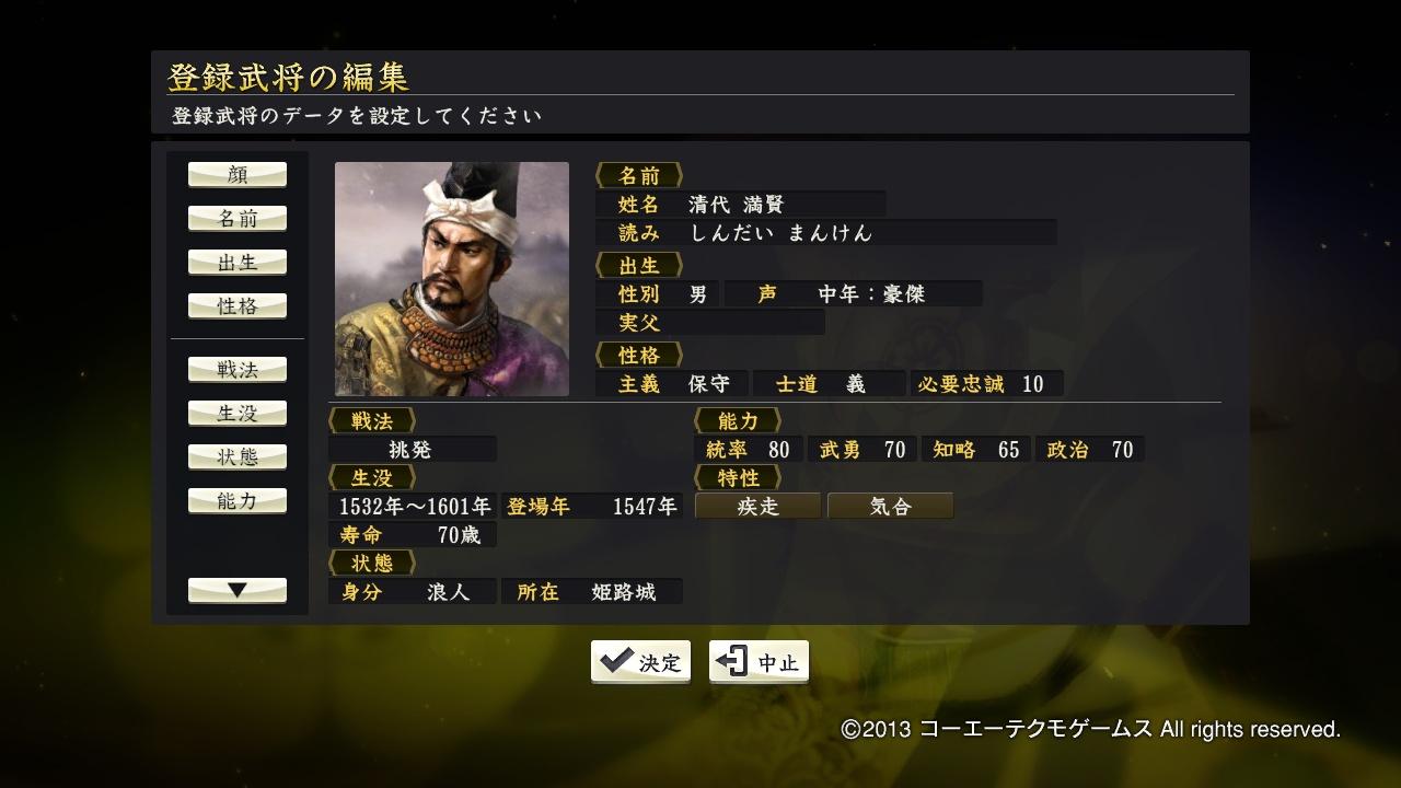 c0325386_9143056.jpg
