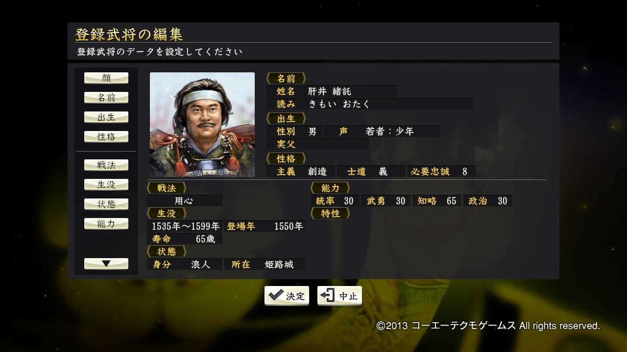c0325386_9144060.jpg