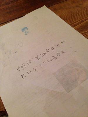 b0285701_2012266.jpg