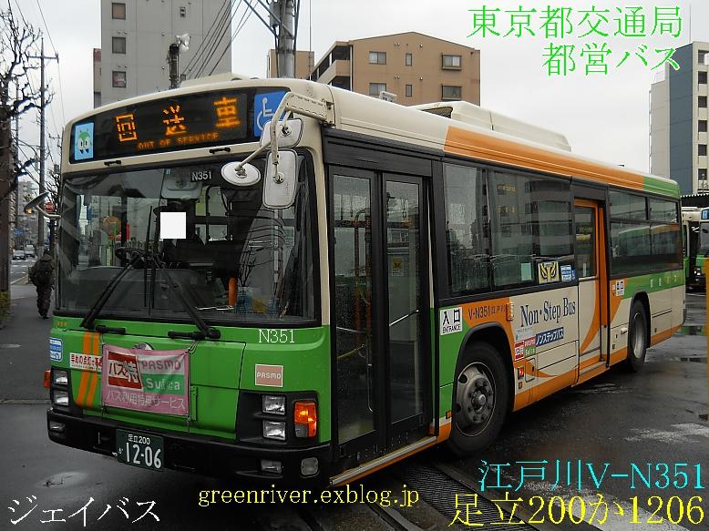 東京都交通局 V-N351_e0004218_20375713.jpg