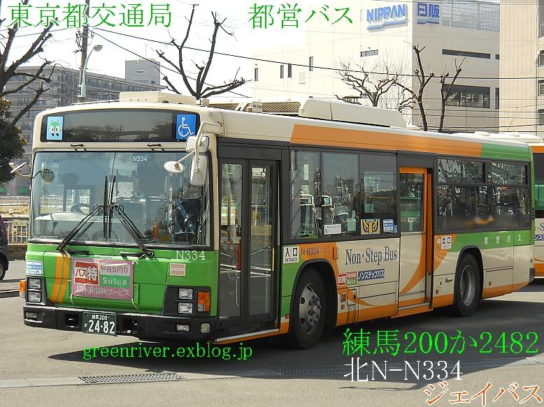 東京都交通局 N-N334_e0004218_20504662.jpg