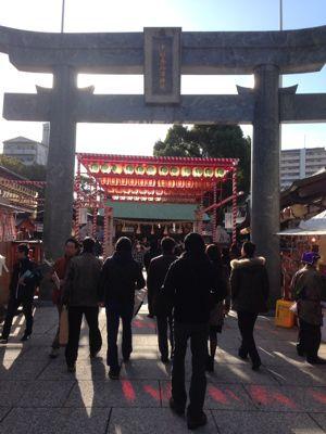 十日恵比須神社に参拝してきました!!_a0110720_11581877.jpg