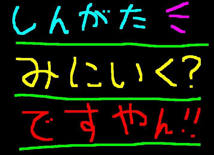 f0056935_193491.jpg