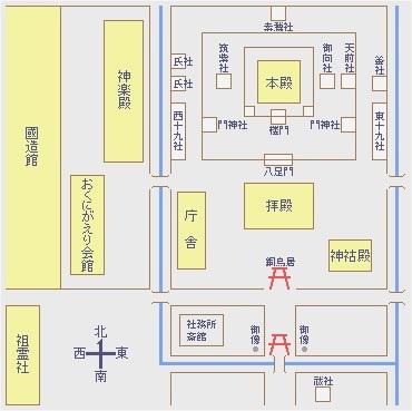 日本神話の旅 【出雲大社】_c0011649_643724.jpg