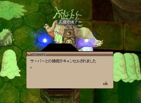 b0176953_15504084.jpg