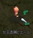 b0176953_1794655.jpg