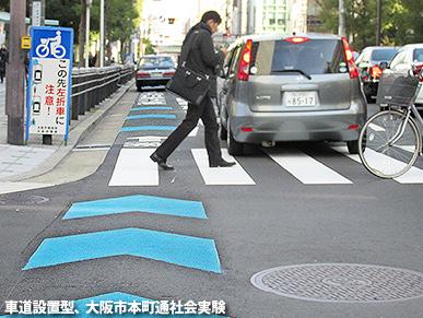 大阪市本町通の自転車道社会実験と各地の自転車道_c0167961_14515131.jpg