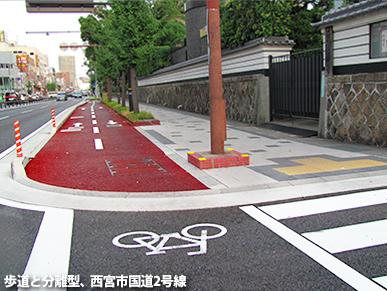 大阪市本町通の自転車道社会実験と各地の自転車道_c0167961_14521180.jpg