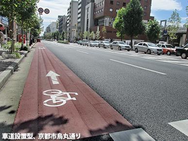 大阪市本町通の自転車道社会実験と各地の自転車道_c0167961_14531087.jpg