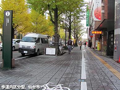 大阪市本町通の自転車道社会実験と各地の自転車道_c0167961_14543343.jpg