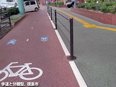 自転車道 大阪市 自転車道 : どこにでも行こう車イス