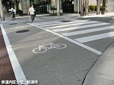 大阪市本町通の自転車道社会実験と各地の自転車道_c0167961_14551976.jpg