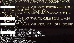 a0201367_21365979.jpg