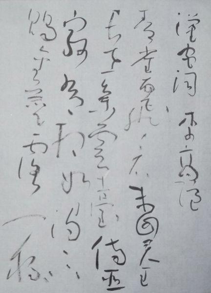 李商隠_c0169176_726589.jpg