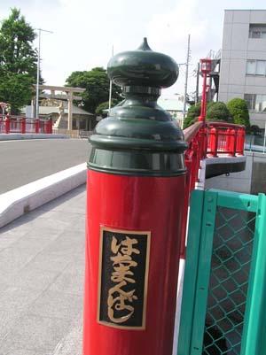 大田区内で見たこと_f0211178_1818592.jpg