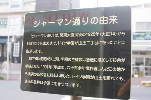 大田区内で見たこと_f0211178_18192387.jpg