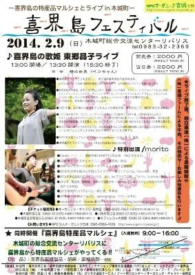 Artist morito(CDアルバムを作る、3)_b0244593_11282862.jpg