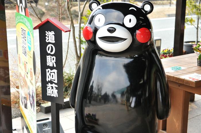 九州キャラバン part5_a0049296_19453374.jpg