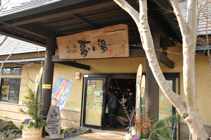九州キャラバン part5_a0049296_1959571.jpg