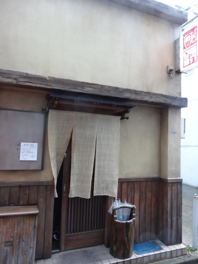 神田神保町の外れの居酒屋さん、お昼は上質な焼き魚の定食を楽しめます。_c0225997_20142482.jpg
