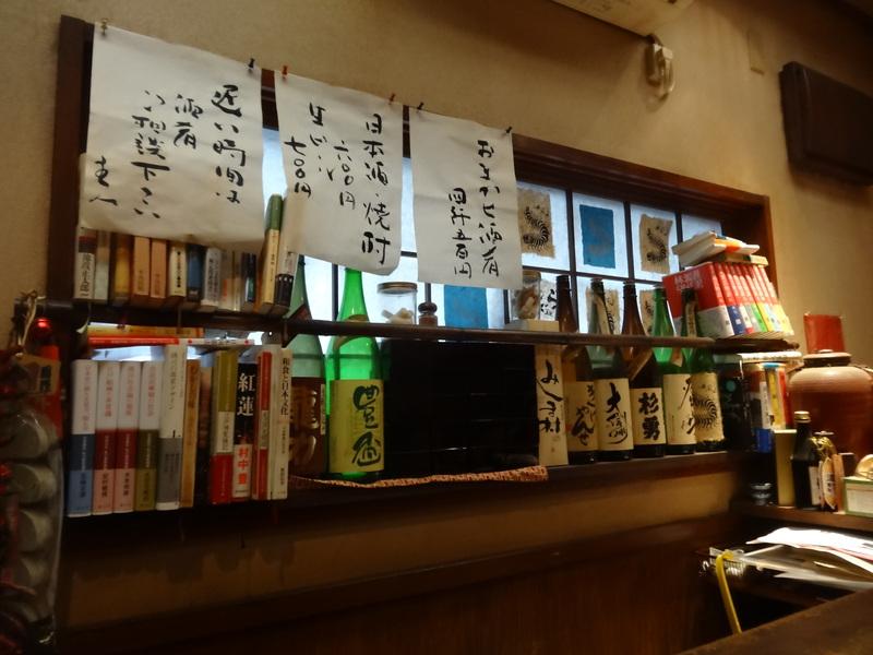 神田神保町の外れの居酒屋さん、お昼は上質な焼き魚の定食を楽しめます。_c0225997_20161081.jpg
