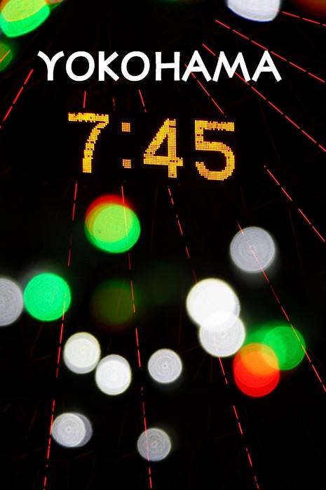 赤レンガ倉庫 横浜みなとみらい クリスマスイルミネーション撮影ツアー_b0145398_20465343.jpg