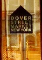 まさにギャルソンらしい超アート空間なドーバー・ストリート・マーケット Dover Street Market New York_b0007805_1359265.jpg
