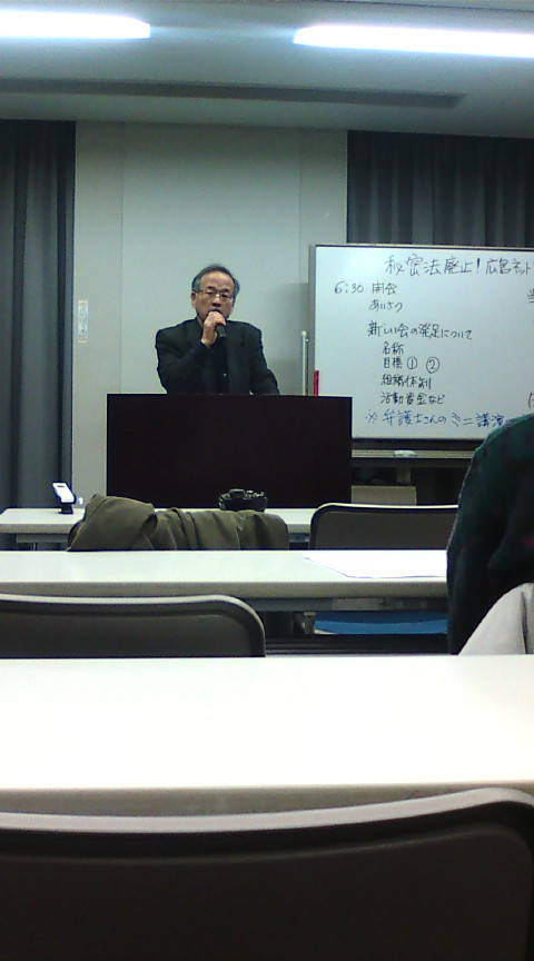 「秘密法廃止!広島ネットワーク発足のつどい」_e0094315_19192415.jpg